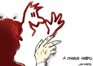 Шарли Эбдо – предварительный диагноз»