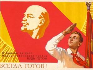 Психоанализ советской культуры
